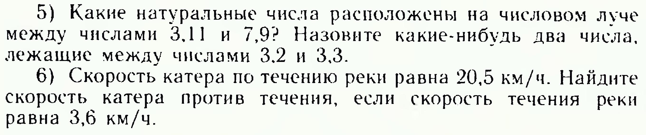 hello_html_m33a86de0.png