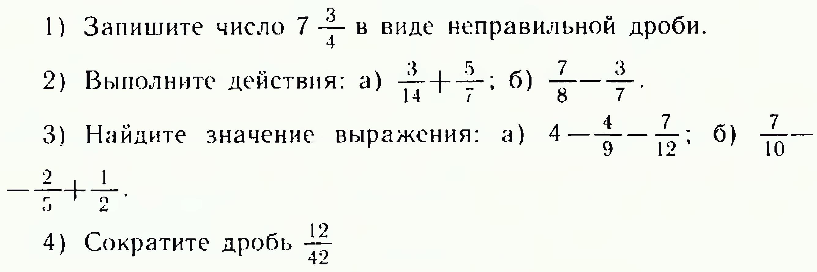 hello_html_m4c1b4bc4.png