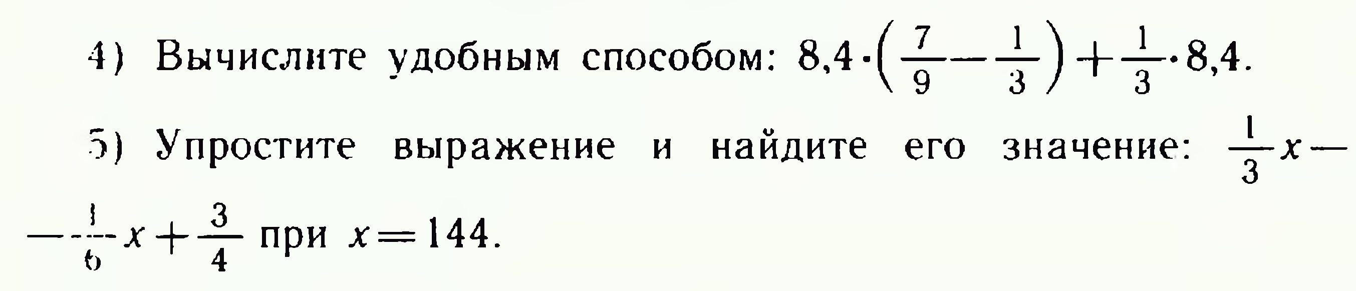 hello_html_m2fafca20.png