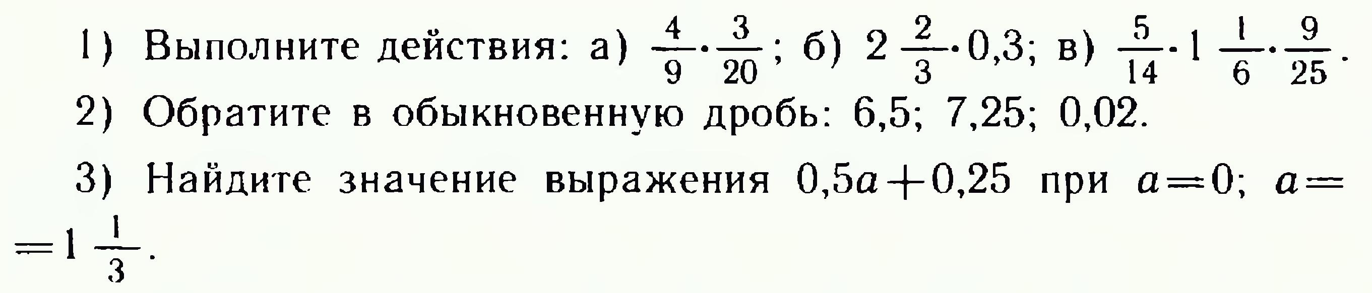 hello_html_351bacd5.png