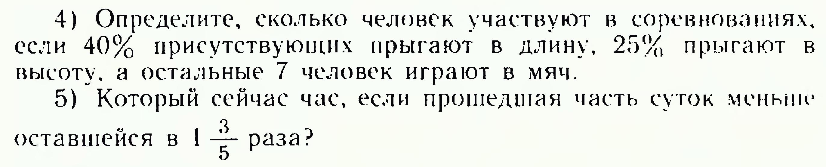 hello_html_23cd2714.png