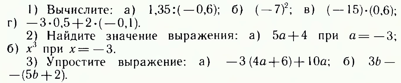 hello_html_mfd8c08e.png