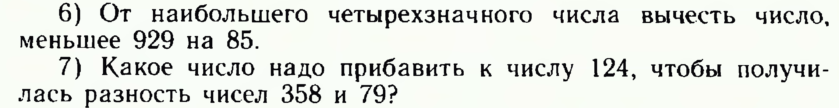 hello_html_m40e5e052.png