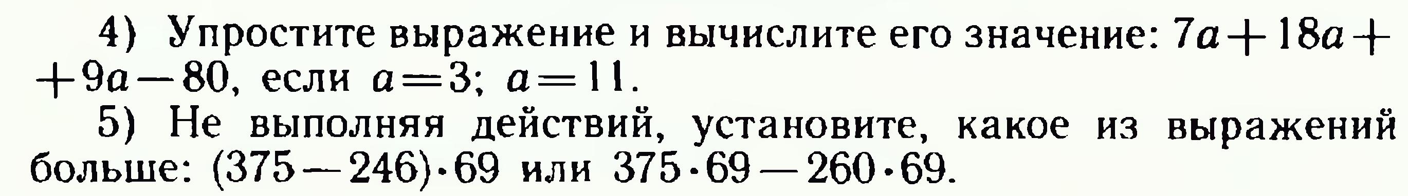hello_html_3245e3fb.png