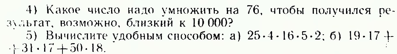 hello_html_m376c13cd.png