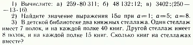 hello_html_m4bdfae62.png