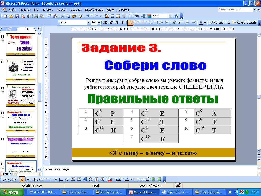 hello_html_6e558d23.png