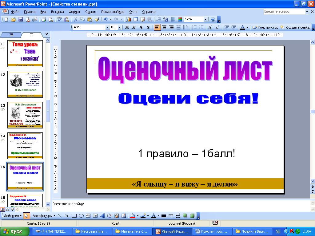 hello_html_ff40070.png
