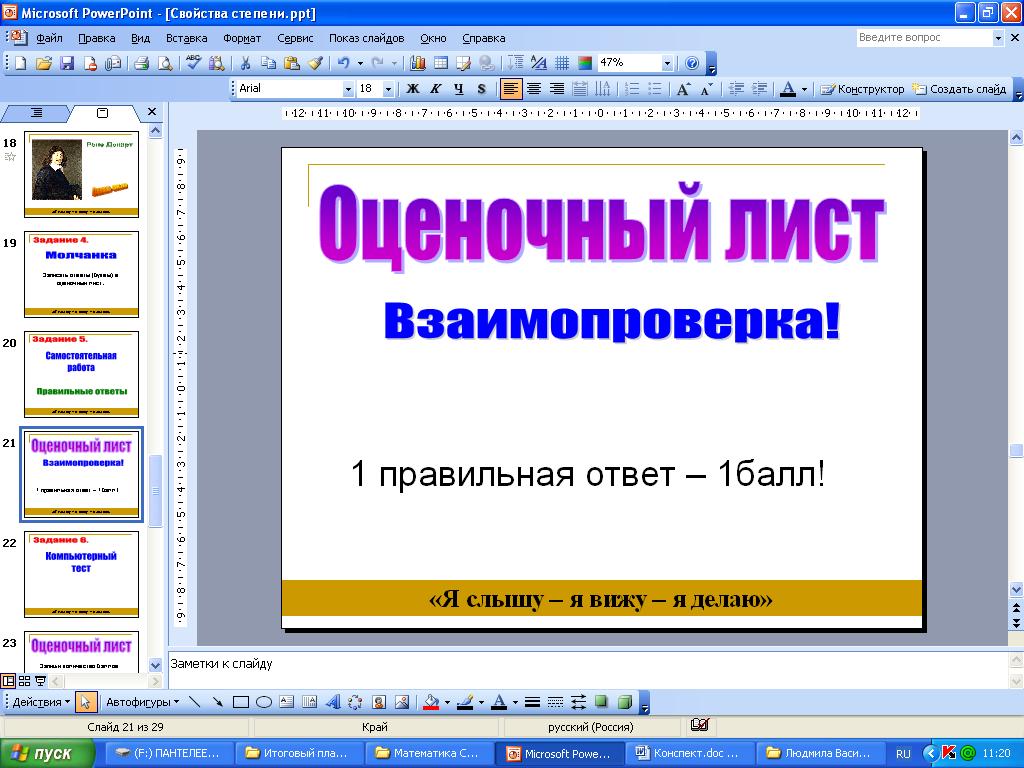 hello_html_m5b81d8b6.png