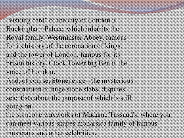 """""""visiting card"""" of the city of London is Buckingham Palace, which inhabits th..."""