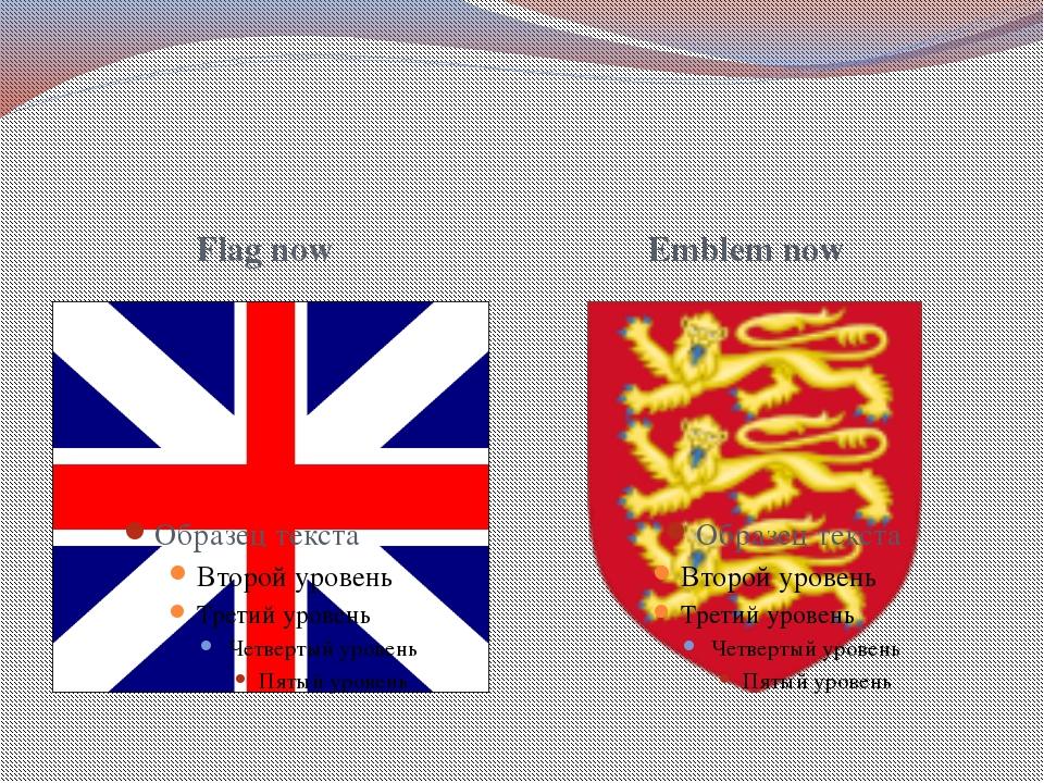 Flag now Emblem now