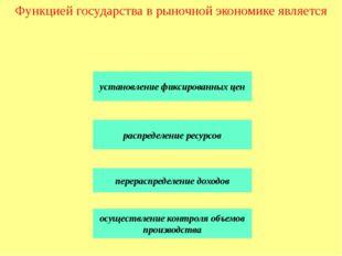 Политический режим, которому присущи такие характеристики, как однопартийная