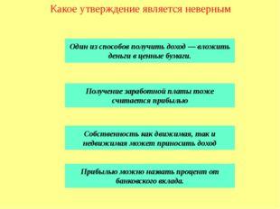 В предвыборный период одной из функций политической власти является разработк