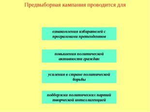 Федеральные органы власти разрабатывают законодательную базу субъектов РФ рас