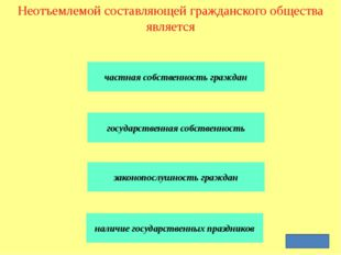 Основные принципы научности были сформулированы И. Кантом Дж. Локком Р. Декар