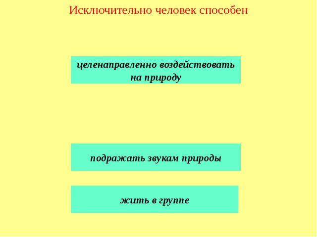 Верны ли следующие суждения о человеке? верны оба суждения верно только А вер...