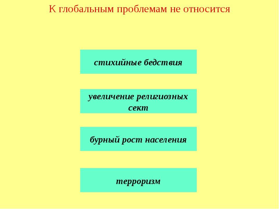 общественные отношения всегда являются результатом производственной деятельно...