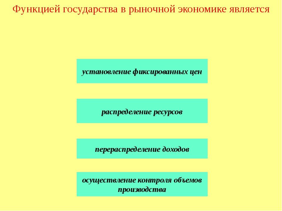 Политический режим, которому присущи такие характеристики, как однопартийная...
