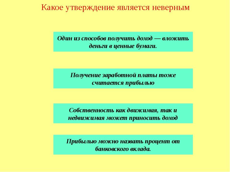 В предвыборный период одной из функций политической власти является разработк...