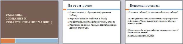 hello_html_m165db4ec.jpg