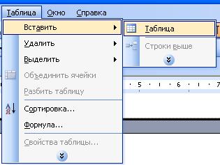 hello_html_m49ecc7ba.png