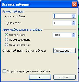 hello_html_mad84af2.png
