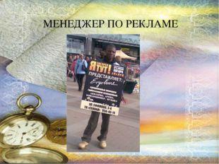 СИТУАЦИЯ В школе ученик 6а Сидоров Олег разбил стекло во время игры. Директо