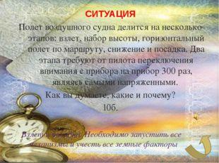СИТУАЦИЯ Доход семьи состоит из зарплаты родителей – 18 тыс. рублей, пенсии