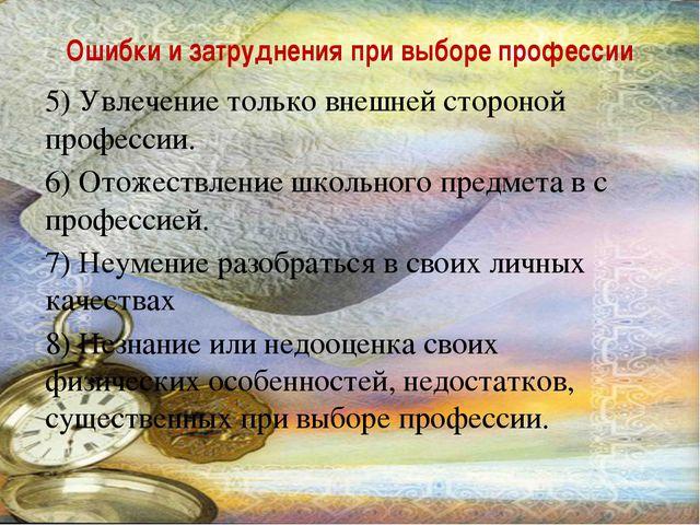 Назовите имена педагогов школы, которые носят имя ТАТЬЯНА! 2 б.