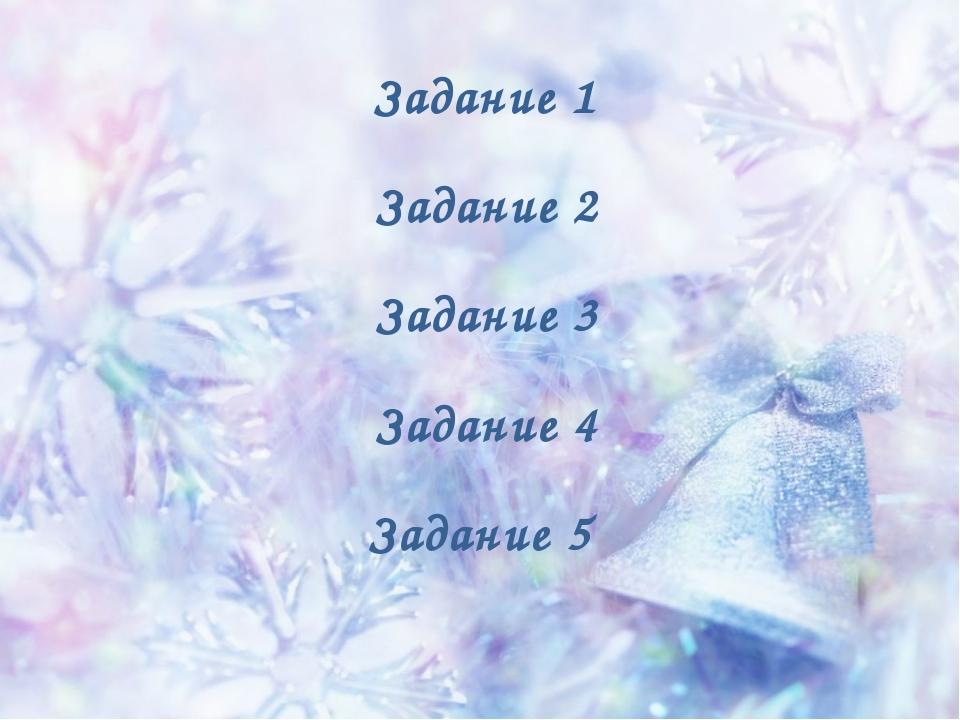 Сколько чисел? У скольких двузначных чисел сумма цифр равна 10 ? У 9 чисел: 1...