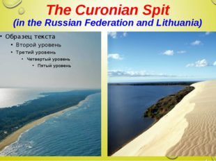 The Curonian Spit (in the Russian Federation and Lithuania)
