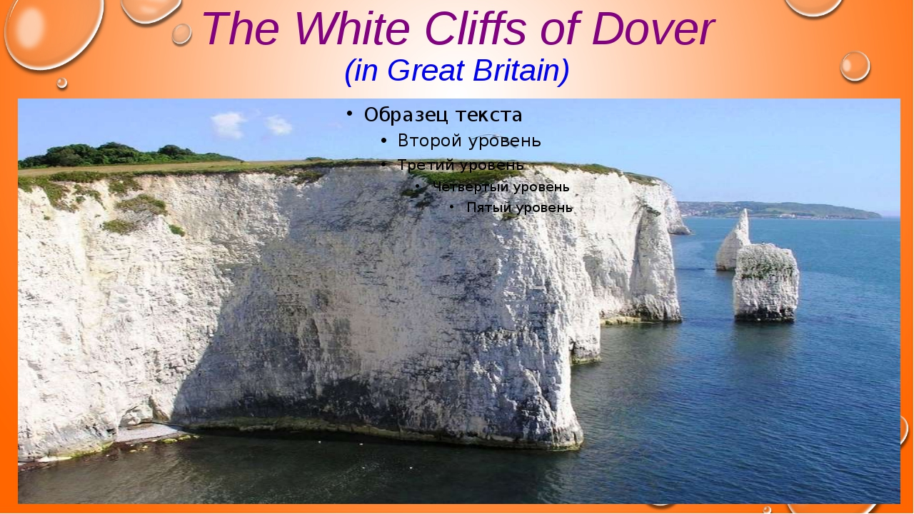 The White Cliffs of Dover (in Great Britain)