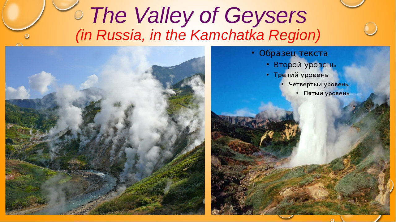 The Valley of Geysers (in Russia, in the Kamchatka Region)