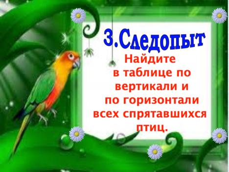 hello_html_167e2a7f.png