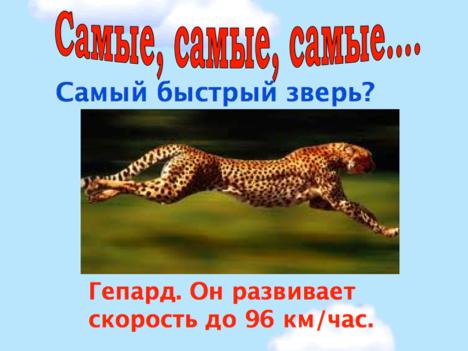 hello_html_m1ca4ae26.png