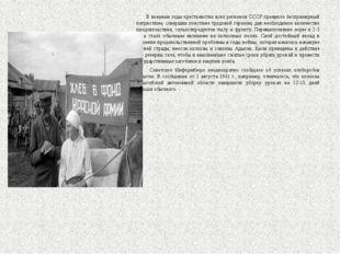 В военные годы крестьянство всех регионов СССР проявило беспримерный патриот
