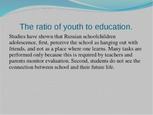The ratio of youth to education. Studies have shown that Russian schoolchildr