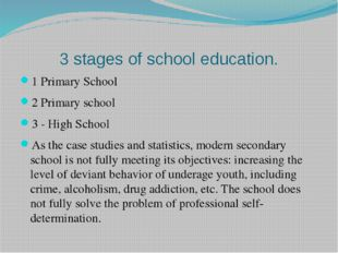 3 stages of school education. 1 Primary School 2 Primary school 3 - High Scho