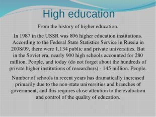 High education From the history of higher education. In 1987 in the USSR was