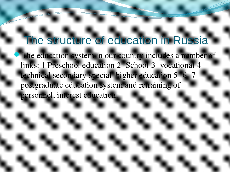 The structure of education in Russia The education system in our country incl...