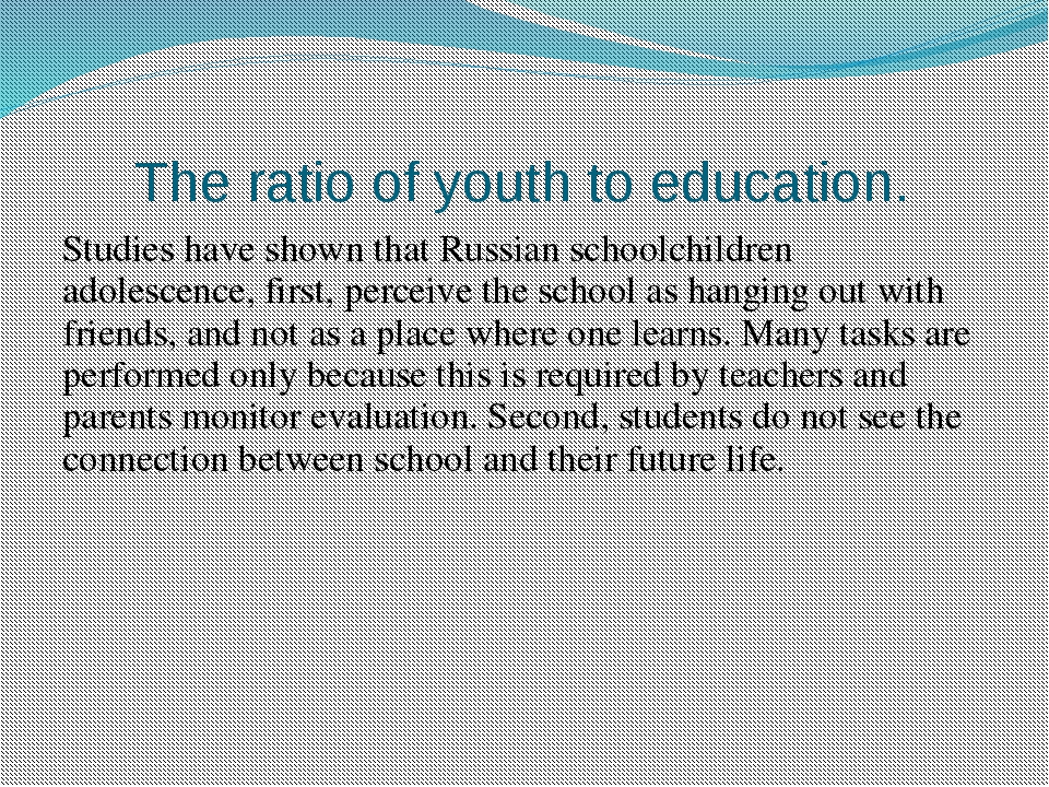 The ratio of youth to education. Studies have shown that Russian schoolchildr...