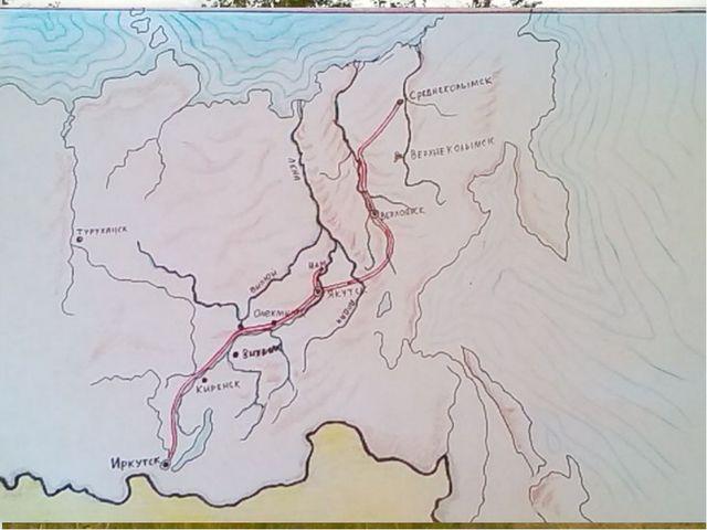 Путь следования В.Л.Серошевского по Якутии