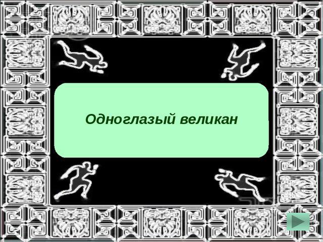 Порядок проведения Олимпиад Открытие Олимпиады Соревнования Награждение побед...
