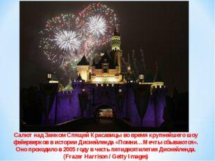 Салют над Замком Спящей Красавицы во время крупнейшего шоу фейерверков в исто