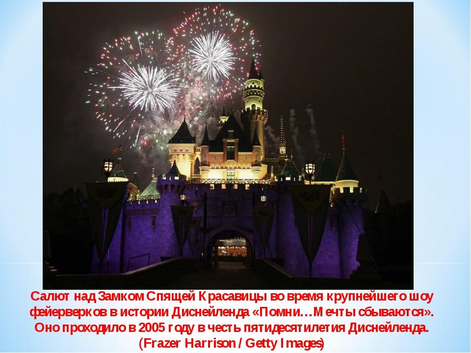 Салют над Замком Спящей Красавицы во время крупнейшего шоу фейерверков в исто...