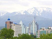 Almaty city view