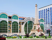 Alma-Ata city, Kazakhstan view
