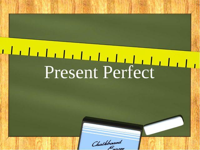 Случаи употребления Present Perfect № 1 Действие началось в прошлом и продолж...