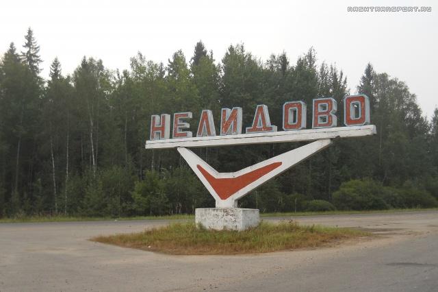 http://forum.nashtransport.ru/uploads/1310664644/med_gallery_3055_1679_4195674.jpg