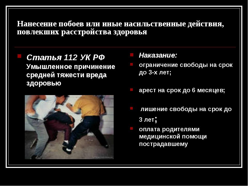 Льготы Чернобыльцам в России в 2017 году: полный перечень